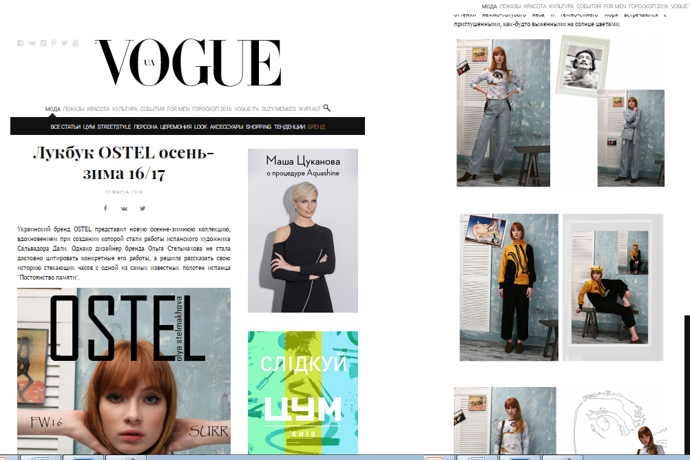 Vogue Ukraine lookbook ostel.jpg
